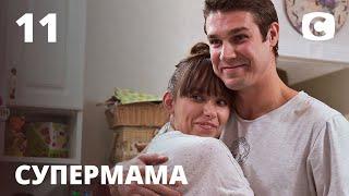 Как изменилась жизнь Саши после свадьбы с Холостяком? – Супермама 2020 – Выпуск 11