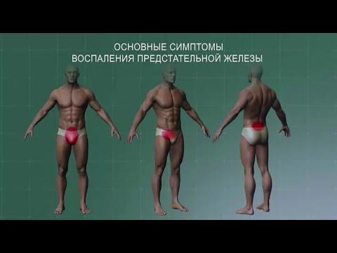 Quali farmaci da utilizzare per la prostata