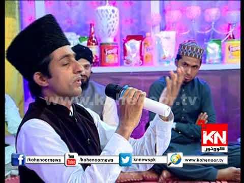 Hazoor Meri to Saari ( Muhammad Raheel Naqsh Bandi)| Kohenoor News Pakistan