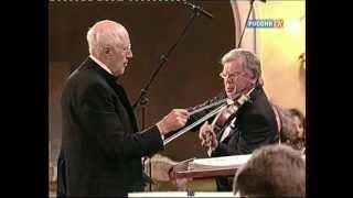 Шостакович. 1-й скрип. концерт. Третьяков, Ростропович