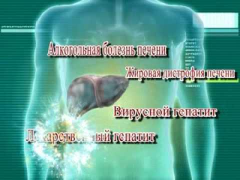 Где делают анализ на гепатит