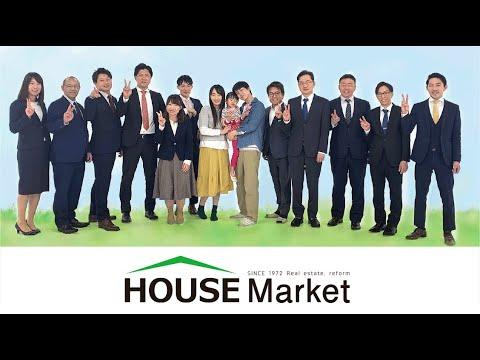 KBC九州朝日放送にてハウスマーケットのCMが放映されました!!