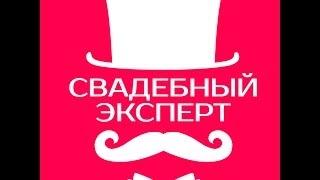 Ведущий на свадьбу Андрей Кислый