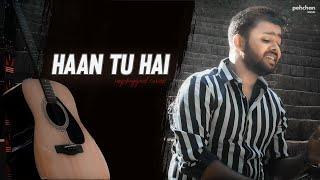 Haan Tu Hai - Unplugged Cover | Digbijoy Acharjee | Jannat