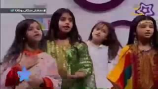 تحميل اغاني مجانا استمع إلى أنشودة خليجنا واحد من آداء أطفال صغار ستار روتانا