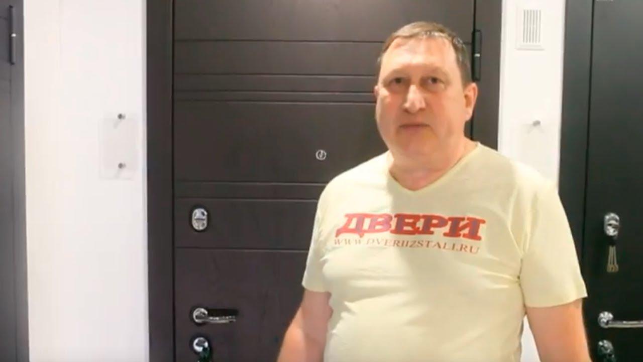 Видеообзор Дверь Металюкс М701 1