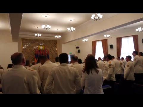Հանդիսավոր նիստ՝ նվիրված Քննչական կոմիտեի ծառայողի օրվան (տեսանյութը՝ News.am-ի)