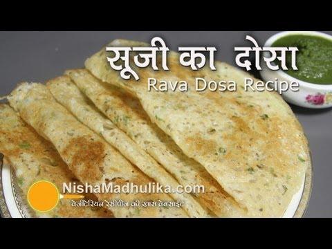 Instant Rava dosa Recipe - Crispy Sooji dosa or Semolina Dosa Recipe