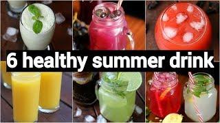 6 healthy summer drinks recipes