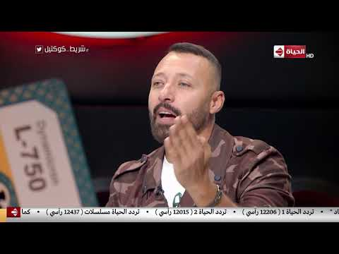 أحمد فهمي: غرفتي كانت مليئة بصور مصطفى قمر