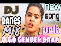 O Go Gender baap new purulia DJ Danes mix djvikas