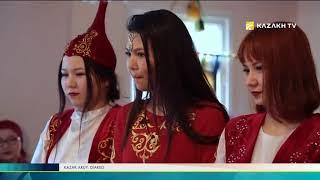 Kazak Aruy - The casting contests for Kazakh girl in Turkey