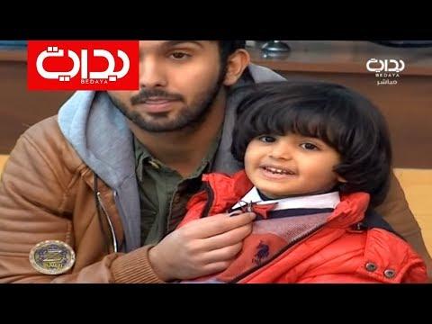 ختام مسابقة السيطرة مع سعد القحطاني والطفل الوليد   #زد_رصيدك90
