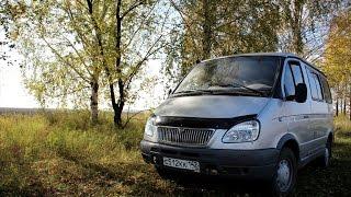 Обзор: ГАЗ Соболь- Баргузин. Рабочий утюжок. (1й рестайлинг, монопривод).