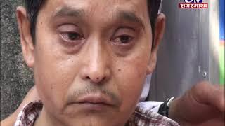 बिरामी मारेको भन्दै ओम अस्पतालमा झडप Sagarmatha Report