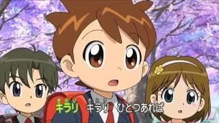 ♪キラリキラリ(進研ゼミ小学講座チャレンジ1年生)
