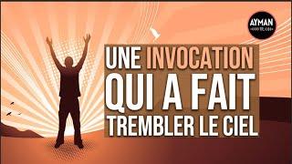 Un ANGE le SECOURT grâce à son INVOCATION (magnifique histoire islam en français)