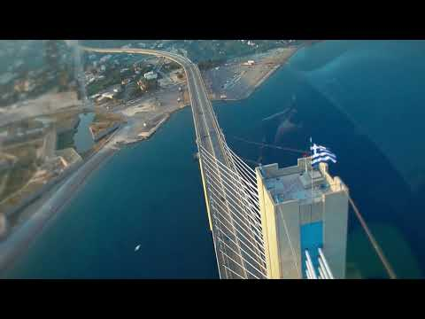 Εθνική Επέτειος, Εθνικός ύμνος, Εθνική Γέφυρα 2020 (VIDEO)