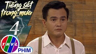 THVL | Tiếng sét trong mưa - Tập 4[1]: Khải Duy muốn Bình chỉ chăm sóc con gà của mình thôi