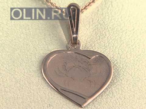 Подвеска-сердечко со знаком Зодиака Рак из золота