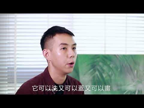 臺中市第二十三屆大墩美展 膠彩類得獎感言 賴楚穎先生
