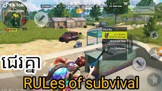 ជេរគ្នាក្នុង Rules of Survival/2019 /@ REACH MPG/