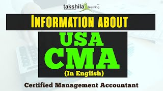 CMA Course details in English | Information about USA CMA | Introduction of USA CMA