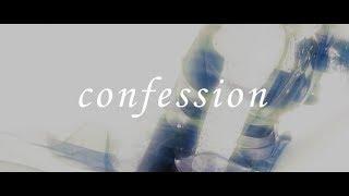 綾野ましろ 『confession』