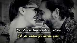 Maluma 11PM مترجمة عربي