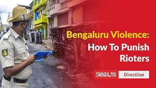 How Karnataka CM BS Yediyurappa Can Crush Bengaluru Riots, Lessons From UP CM Yogi Adityanath | BLR - Download this Video in MP3, M4A, WEBM, MP4, 3GP