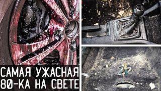 Ужасная 80-ка, Audi 80 b4 детальная химчистка салона, полировка и керамика кузова !