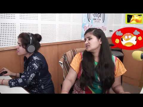Irritating Singer In Office