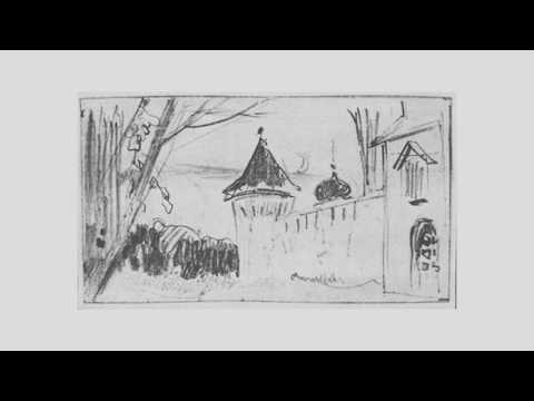Александр Коротко, Дивитися , Соборная зима. Автор А.Коротко. Читает С.Юрский.