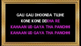 Gali Gali Dhoonda Tujhe - Karaoke - Jawaani   - YouTube
