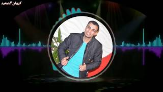 تحميل اغاني احمد عادل موال الحكايه جديد 2020 وباقه من اروع المواويل من سلطان طرب الصعيد???? اسمعها هتعجبك جدا???? MP3