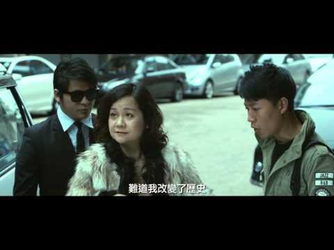 窗下留人 (10) 影片