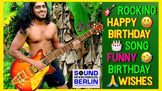 """HAPPY BIRTHDAY Song For Adults (ROCK) ❤️ 🤣Funny Birthday Wishes Lyrics Video For Friends WhatsApp"