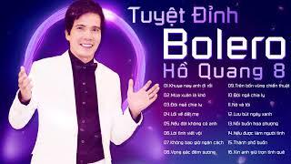 THẬT NGỠ NGÀNG KHI ANH ẤY CẤT TIẾNG HÁT - Nhạc Vàng Bolero Tuyển Chọn 2019