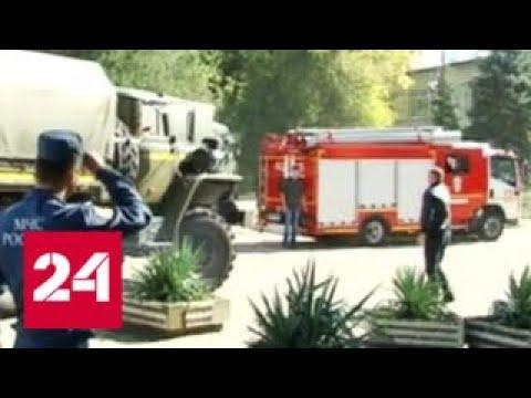 Глава Минздрава срочно вылетает в Керчь на место теракта - Россия 24