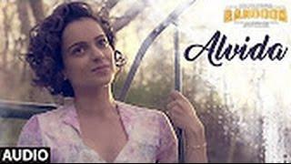 Alvida unplugged Song | Arijit Singh | Rangoon | Saif Ali Khan, Kangana Ranaut, Shahid Kapoor