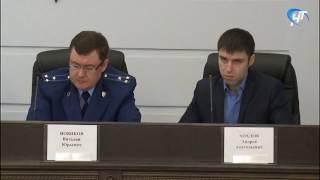 В Прокуратуре области пригласили к диалогу конкурсных управляющих 6 предприятий региона