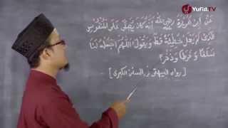 Doa Untuk Jenazah Anak & Jenazah Dewasa - Ustadz Aris Munandar