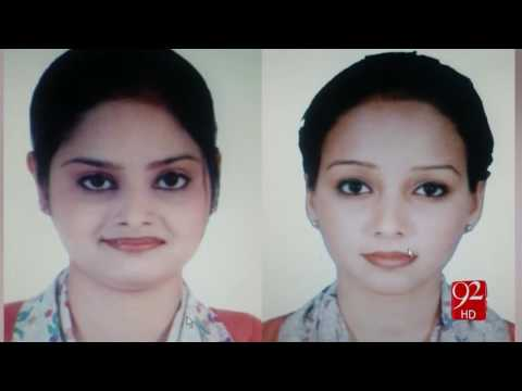 Pakistan: No survivors in PIA PK 661 plane crash 8-12-2016 - 92NewsHD