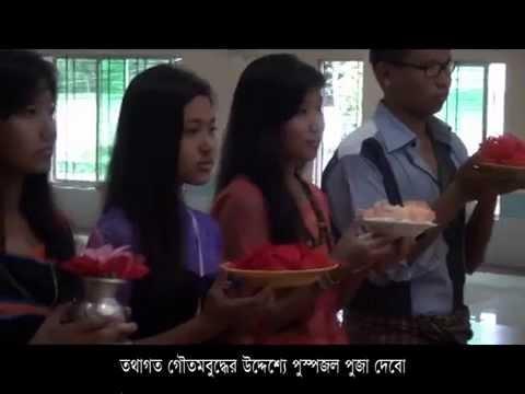 May Hla Prue Marma Video  Song  01