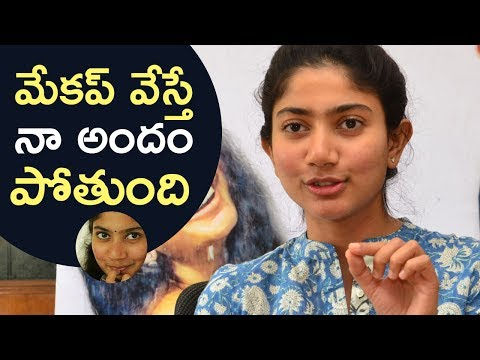 Actress Sai Pallavi Fantastic Answer About Makeup | I Am Very Happy Without Makeup | TFPC
