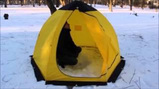Куплю зонт палатку для рыбалки