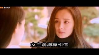 #102【谷阿莫】6分鐘看完愛情電影《何以笙簫默》