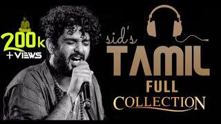 Sid Sriram🎤 | Jukebox 🎧 | tamil Songs❤️ | All collection🔥