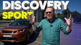 Land Rover Discovery Sport - 대규모 시승