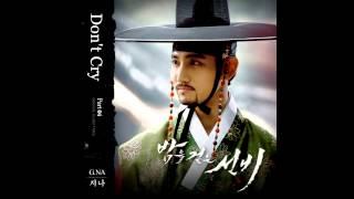 지나 (G.NA) - Don`t Cry 밤을 걷는 선비 (Scholar Who Walks the Night) OST Part 4 가사 첨부 with Lyrics Full Audio